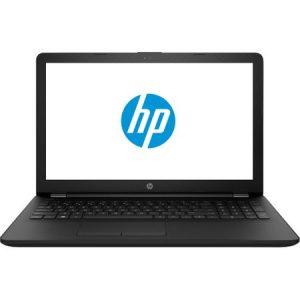 Laptop HP 15-bs155nq - top 5 cele mai ieftine laptopuri hp
